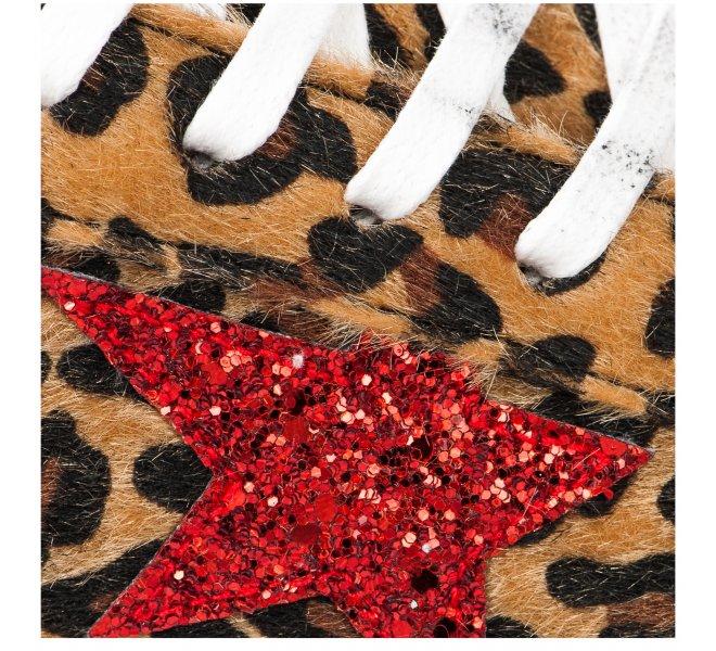 Baskets fille - LE TEMPS DES CERISES - Leopard