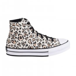 Baskets fille - CONVERSE - Leopard